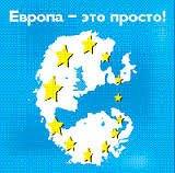 Требуются работники в ЕС